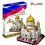 MC125 - CATHEDRAL OF CHRIST THE SAVIOUR